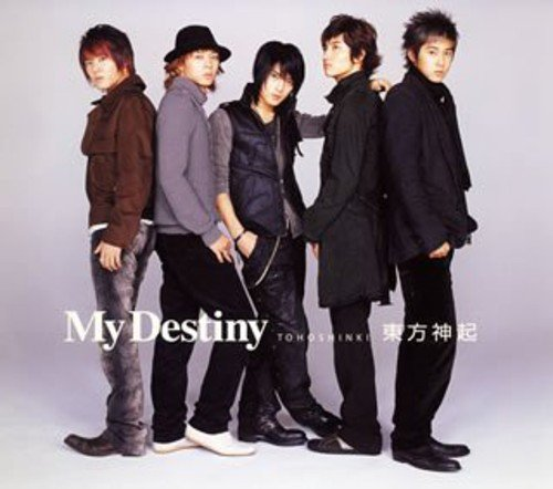 My Destiny(DVD付) ジャケット:表A(全員)×裏A(全員)