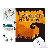 ハッピーツリーゴースト恐怖ハロウィン サンタクロース家屋ゴムのマウスパッド