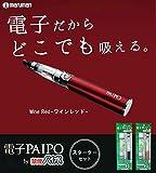マルマン 電子パイポ(電子たばこ) ワインレッド
