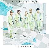 DATE / Da-iCE