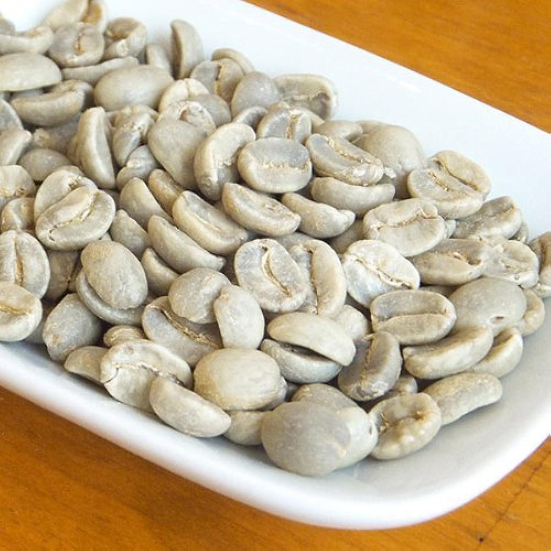 ハワイコナエクストラファンシー(生豆)[200g]