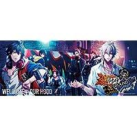 ヒプノシスマイク -Division Rap Battle-4th LIVE@オオサカ《Welcome to our Hood》 Blu-ray