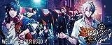 ヒプノシスマイク-Division Rap Battle- 4t...[Blu-ray/ブルーレイ]