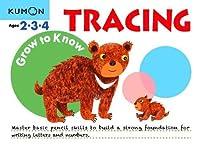 Grow to Know Tracing (Grow to Know Workbooks)