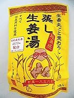 蒸し生姜湯 80g(=16gx5包) 8袋セット