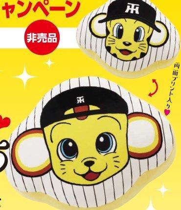阪神タイガース 2018公式ファンクラブ 紹介特典 クッション