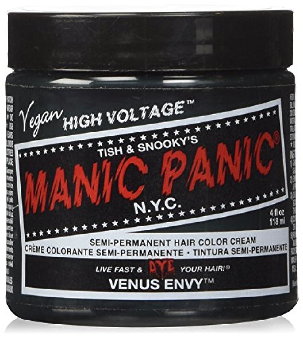 バスト熱心子犬Manic Panic 半永久的な色 金星羨望