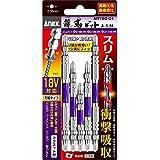 アネックス(ANEX) 龍靭ビット スリムタイプ 5本組 アソートセット ARTS5-01