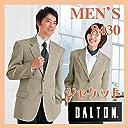 (ダルトン) DALTON ジャケット 男性ブレザー B-8 8430-18 ベージュ