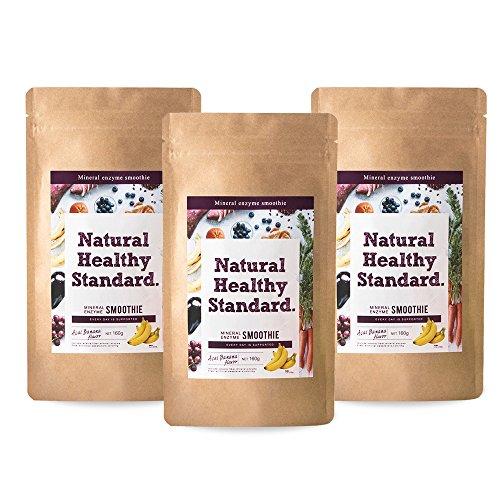 Natural Healthy Standard.ナチュラルヘルシースタンダード ミネラル酵素グリーンスムージー アサイーバナナ味 160g 2017年リニューアル品 3袋セット