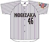 乃木坂46 個別ベースボールシャツ 2016 齋藤飛鳥
