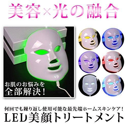 新型 7色LEDマスク 光エステ LED美顏 マスク 家庭用LED美顔器  美白...