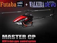 ラジコン ヘリコプター WALKERA ワルケラ Master CP V1 機体のみ フタバS-FHSS&DEVO仕様