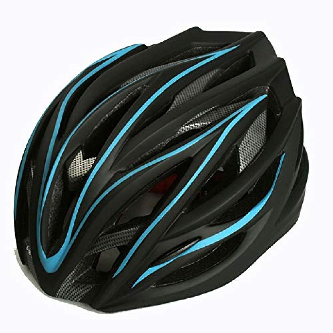 壊す確認してください彼女のSafety 自転車マウンテンバイク統合乗馬ヘルメットエクストリームスポーツローラースケートヘルメット用男性と女性 (色 : Blue)