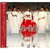 倭ノ音霊 -YAMATO NO OTODAMA-