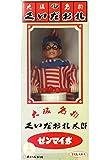 大阪名物 くいだおれ太郎人形(ゼンマイ式)初期版