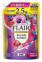 【12個セット・まとめ買い】フレアフレグランス 柔軟剤 パッション&ベリーの香り 詰替用 超特大サイズ 1200ml×12個