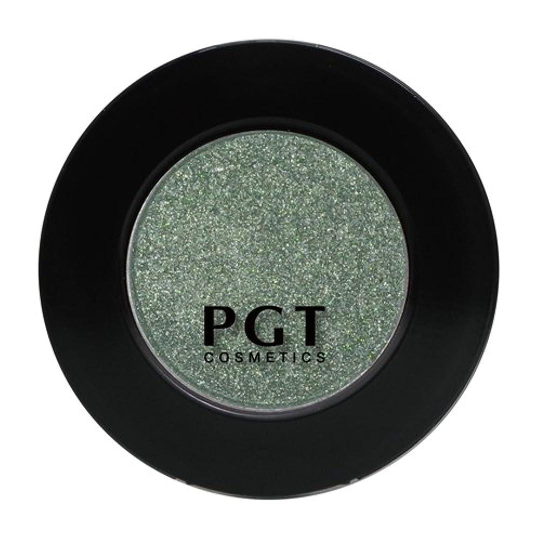 好みハードウェア空白パルガントン スパークリングアイシャドウSE155 グリーン
