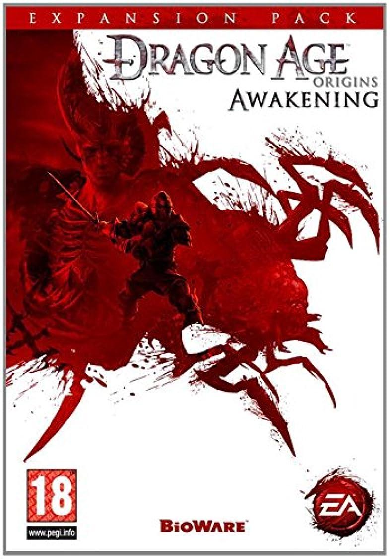ヤングシーサイド合法Dragon Age: Origins -AWAKENING (PC 輸入版) EXPANSION PACK 拡張パック