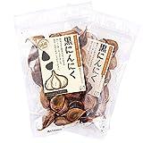 黒にんにく 九州 宮崎県産 もみき の 黒にんにく 31片入 2袋 ( 約2ヶ月分 ) 無添加 循環型農法 にんにく 使用
