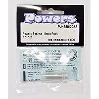 Powers PJ-BB620ZZ パワーズベアリング 620サイズ (6x2x2.5) 10個入り