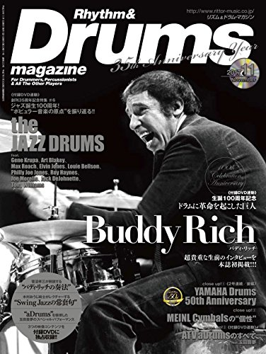 Rhythm & Drums magazine (リズム アンド ドラムマガジン) 2017年 11月号 [DVD付] [雑誌]