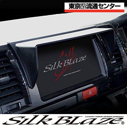 SILKBLAZE(シルクブレイズ) ナビバイザー 200ハ...