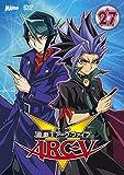 遊☆戯☆王ARC-V TURN-27 [DVD]