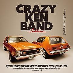 クレイジーケンバンド「シンガポール・スリング」のジャケット画像