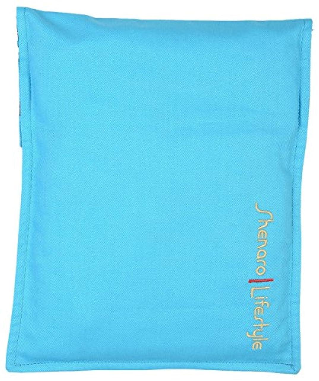 陪審スチュワード隣人Shenaro Lifestyle's: Cotton Organic and Eco-Friendly Pain Relief Wheat Bag with Treated Whole Grains and Aroma...
