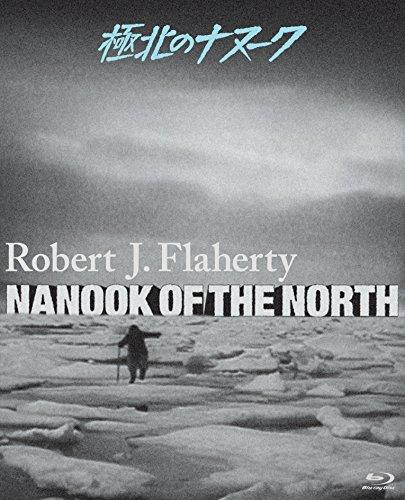 極北のナヌーク(極北の怪異) ロバート・フラハティ [Blu-ray]