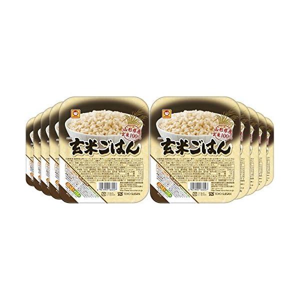 穀民生活 玄米ごはん 160g×10個の商品画像