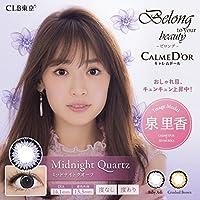 CalmeD'or キャレムドールワンデー Belong(ビロング) 20枚入 【ミッドナイトクオーツ】 -2.00