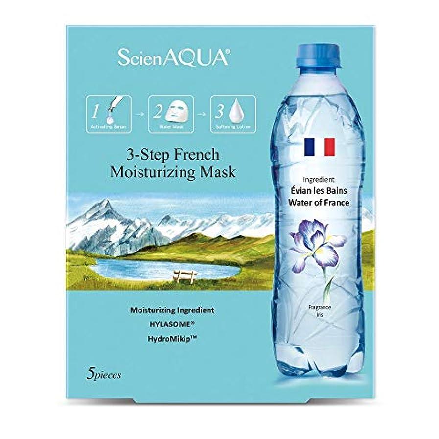 行動スローガンアーティキュレーション【Amazon.co.jp限定】ScienAQUA フランス産のアルプス氷河水を使うマスク 保湿美顔パック