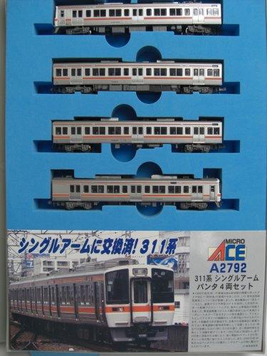 マイクロエース  311系 シングルアームパンタ (4両セット) a2792 【鉄道模型・Nゲージ】