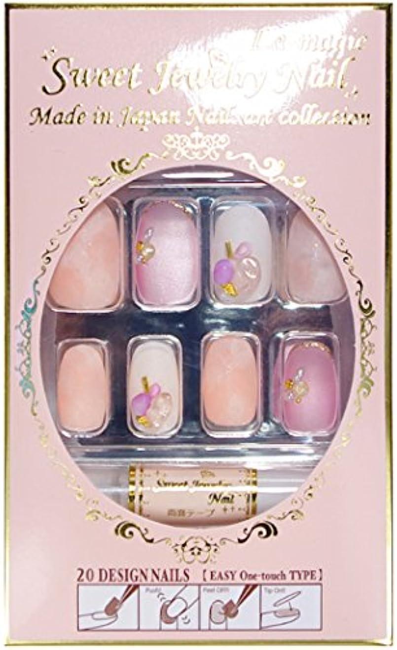 クッションピンク系譜Sweet Jewelry Nail ネイルチップ (La-magie)ラ?マジィ LJ-84