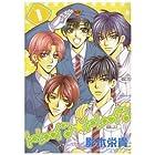 トレイン☆トレイン (1) (ウィングス・コミックス)