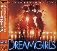 Dreamgirls by Dreamgirls (2006-12-06)