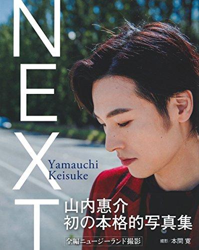 NEXT Yamauchi Keisuke