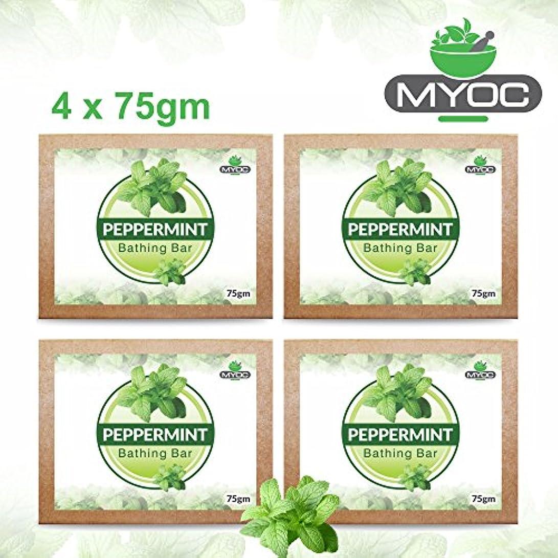 オープナーゴムボーダーPeppermint soap for refreshing skin and cools down inflammation cause by skin blemishes and acne 75gm x 4 Pack