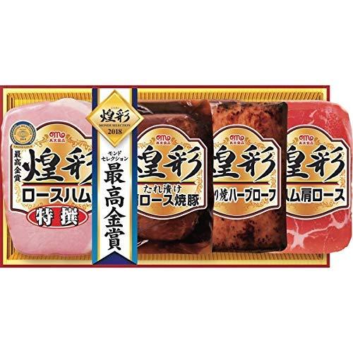【お歳暮】 丸大食品 煌彩 シリーズ モンドセレクション受賞【最高金賞】