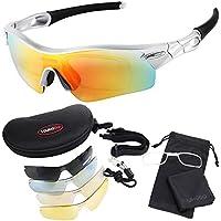 スポーツサングラス 偏光レンズ 偏光サングラス 自転車 サングラス 専用交換レンズ5枚 超軽量 UV400紫外線カット シルバー ユニセックス