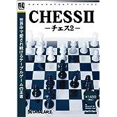爆発的1480シリーズ ベストセレクション チェス2
