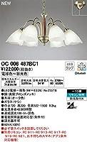 オーデリック/シャンデリア ~10畳 OC006487BC1