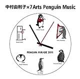 中村由利子×7Arts Penguin Music