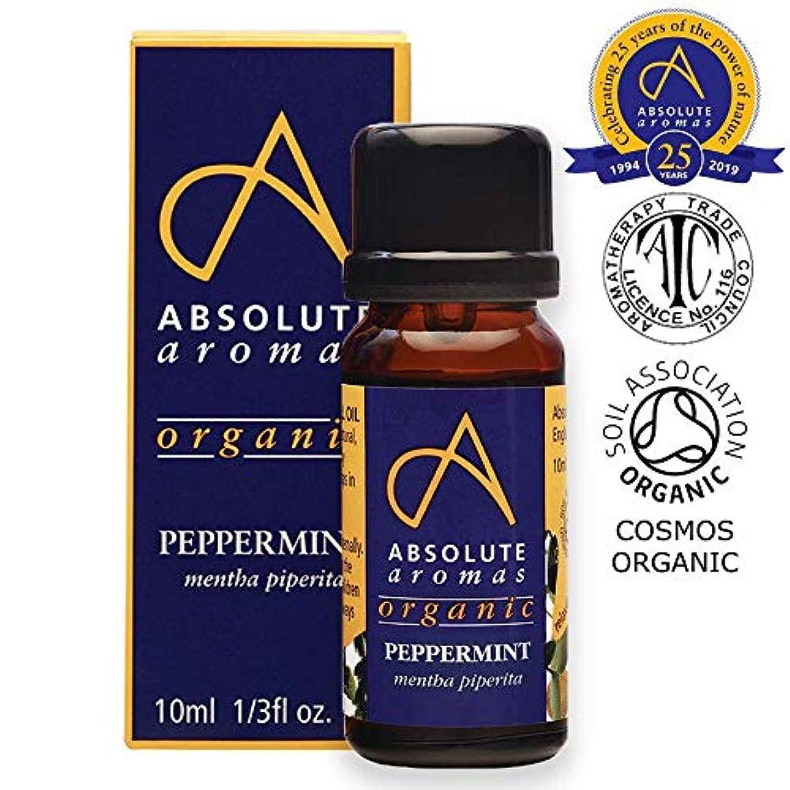 篭下嫌がらせAbsolute Aromas Organic Peppermint Essential Oil by Absolute Aromas
