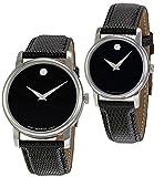 [モバード]Movado 腕時計 ペアウォッチ シルバー ブラックレザー 革ベルト 2100002 2100004 カップル メンズ レディース【無料ギフトラッピング】 [並行輸入品]
