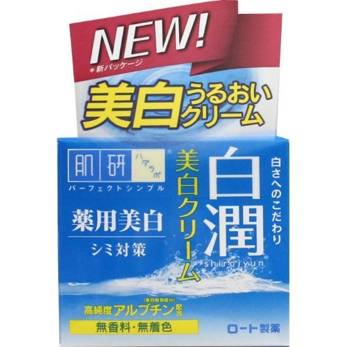 肌ラボ 白潤 高純度アルブチン×ビタミンC配合 薬用美白ジェル状クリーム 50g 【医薬部外品】