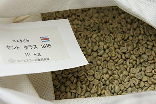 コスタリカ セント タラス SHB【USプレミアム】コーヒー生豆 グラム販売 (800g)