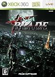 NINJA BLADE(ニンジャ ブレイド) - Xbox360